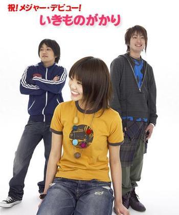 いきものがかりの女性ボーカル 吉岡聖恵がAV出演していた!!